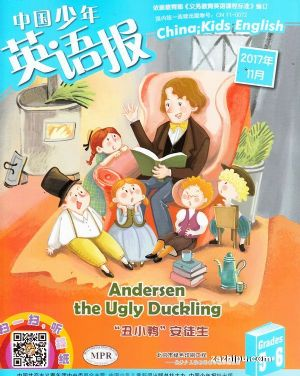 中国少年英语报五六年级版2017年11月期