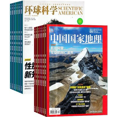 中国国家地理和孤独星球 组合