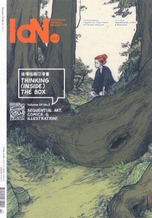 IDN国际设计家连网2017年第3期