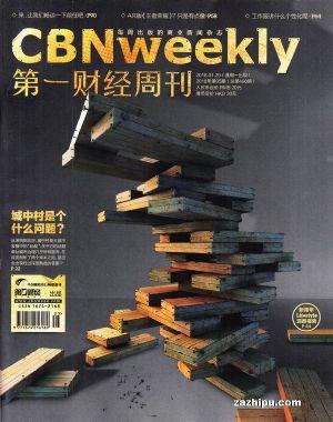 第一财经周刊2018年1月第5期
