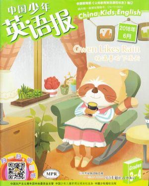 中国少年英语报三四年级版2018年6月期