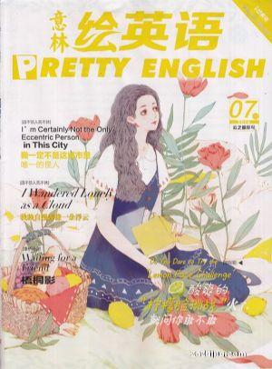 意林绘英语2018年7月期