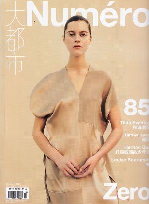 Numero中文版2018年12月期