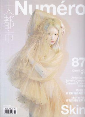 Numero中文版2019年3月期
