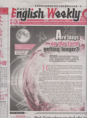 英语周报高一课标版2019年2月第1期