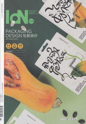 IDN国际设计家连网2018年7月期