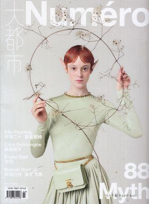 Numero中文版2019年4月期