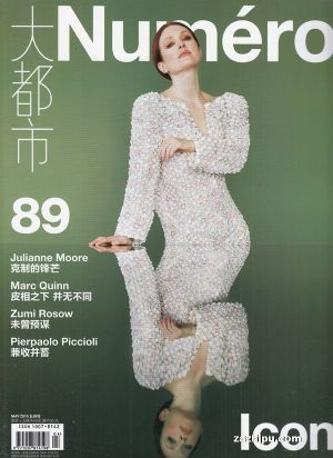 Numero中文版2019年5月期