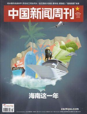中国新闻周刊2019年3月第4期