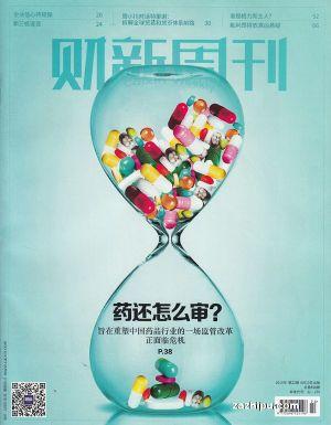 财新周刊2019年6月第2期