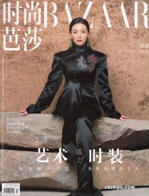 时尚芭莎上半月刊2019年7月期