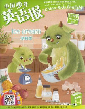 中国少年英语报三四年级版2019年7-8月期