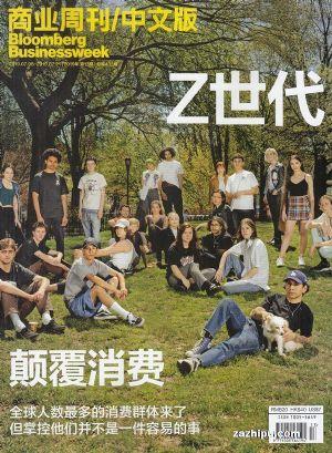 商业周刊中文版2019年7月第2期