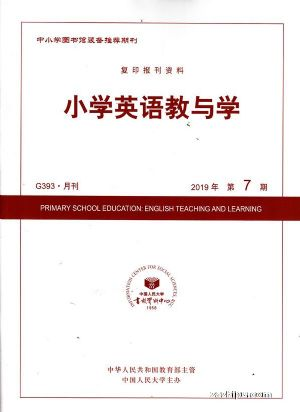 小学英语教与学2019年7月期