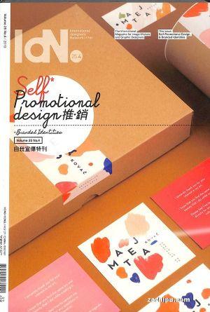IDN国际设计家连网2019年3月期
