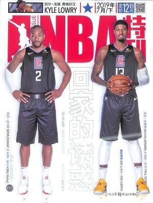 NBA特刊2019年7月第2期