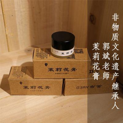 财经(1年共30期)+送古法冷吸茉莉花膏固体香水