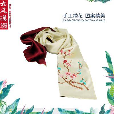 红秀grazia(1年共51期)+送湖北非遗手工传统文化刺绣汉绣真丝丝巾
