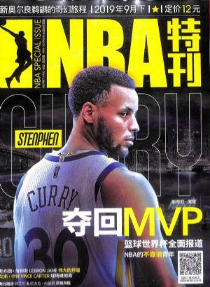 NBA特刊2019年9月第2期