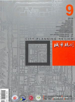 城市规划2019年9月期