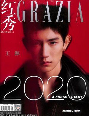 红秀grazia2020年1月第1期