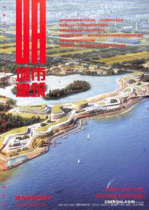 城市建筑上旬建筑版2019年10月期