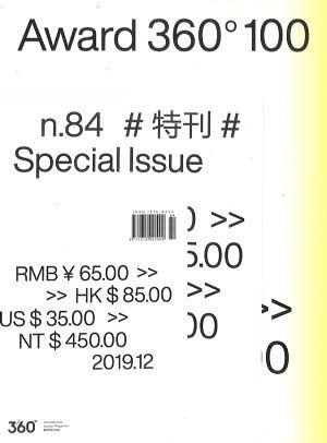 DESIGN3602019年12月期
