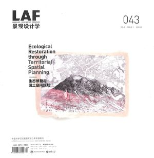 LA景观设计学2020年2月期