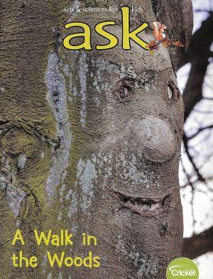 Ask2020年3月期
