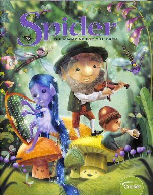 Spider2020年3月期
