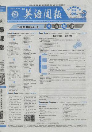英�Z周�缶拍昙�新目����版2020年4月第1期