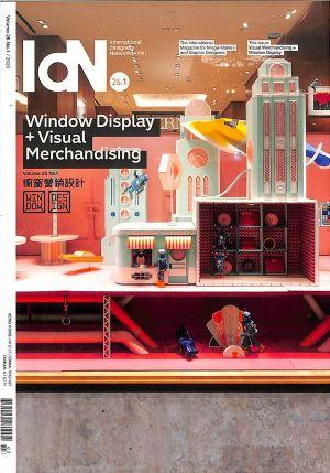 IDN国际设计家连网2020年1月期