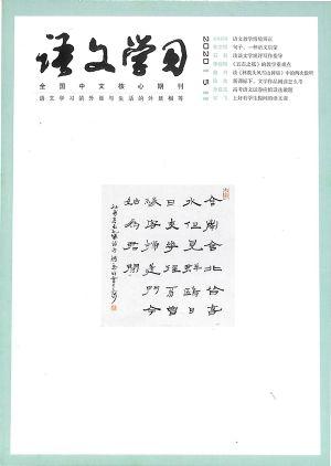 �Z文�W�2020年5月期