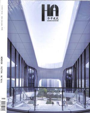 �A中建筑2020年3月期