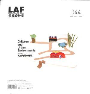 LA景观设计学2020年4月期