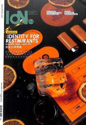 IDN国际设计家连网2020年3月期