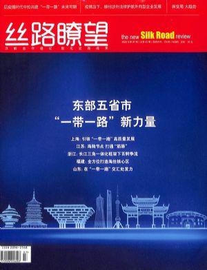 �z路�t望2020年7月期