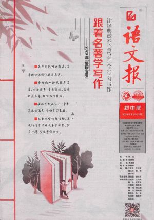 �Z文�蟪踔邪�2020年7.1-8.4期