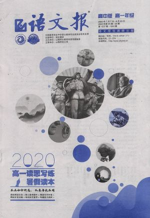 �Z文�蟾咭蝗私绦抡n�税�2020年7.1-8.4期