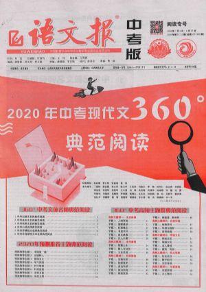 �Z文�笾锌及�2020年7.1-8.4期