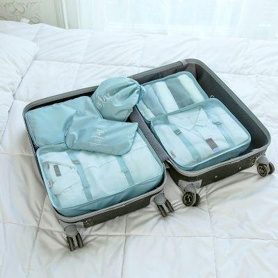 孤独星球(1年共12期)+行李箱衣物整理袋收纳套装六件套