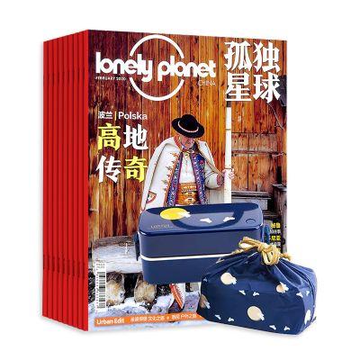 孤独星球(1年共12期)+月兔便当盒(月兔蓝双层饭盒+抽绳饭盒袋)
