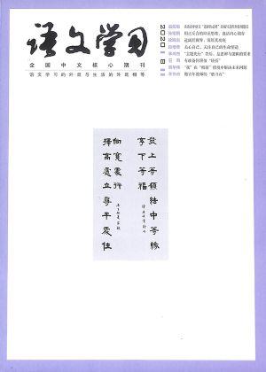 �Z文�W�2020年8月期