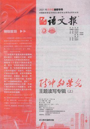 �Z文�蟾咧邪�2021年1.1-2.4期
