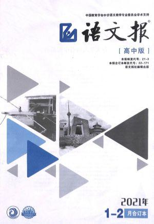 �Z文�蟾咧邪婧嫌�本2021年1-2月期