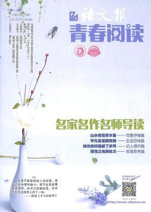 �Z文�笄啻洪��x版2021年1-2月期