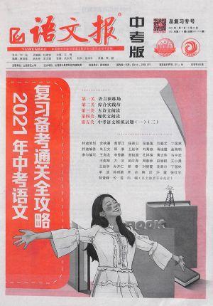 �Z文�笾锌及�2021年1.1-2.4期