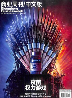 商业周刊中文版2021年4月第2期