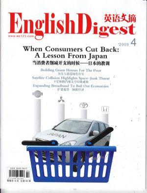 英语文摘2009年4月