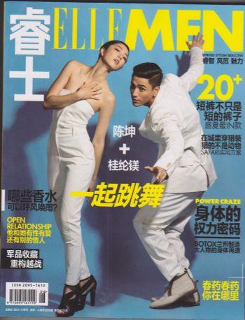 ELLE MEN睿士2011年6月封面
